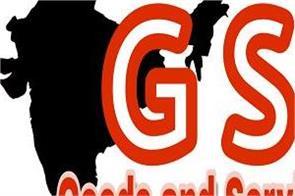 extended date for filing gst returns