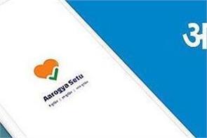 aarogya setu app download is mandatory for train passengers