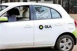 big leap of ola electric  purchase of etergo