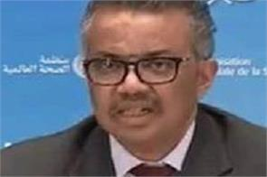 united nations tedros adanom gaberius