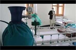 afghan health minister contracted covid 19