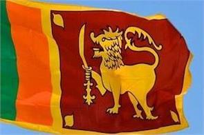 sri lanka government  covid  19