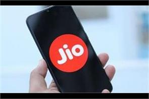 in this pack of jio you will get 740gb data and unlimited calling