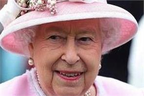 britain  queen elizabeth  economic loss