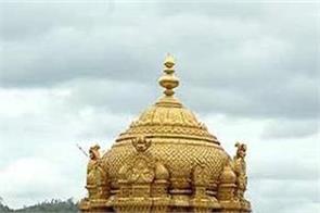 sri venkateswara temple 400 crore loss 23000 employees salary