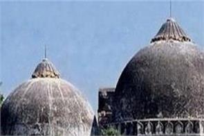 babri masjid case  video conferencing will lead hearing