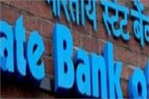 sbi advises customers to keep their passwords unique