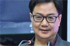 sports minister rijiju s big statement regarding ipl 2020