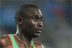 david rudisha out for 16 weeks after ankle fracture