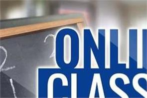teachers of schools will also have online classes