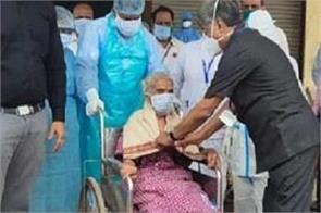 94 year old woman wins battle with coronavirus in sangli maharashtra