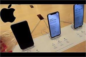 indian developer 1 lakh dollars flaw sign in with apple