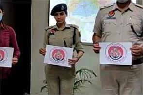 coronavirus nawanshahr curfew police app