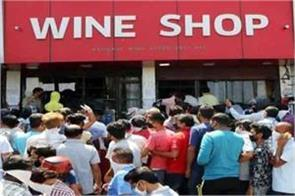 liquor prices will not go down in delhi yet