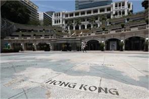 corona  s impact on hong kong  the economy fell 9 percent