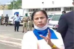 loss of rs 1 lakh crore and relief package only rs 1 000 crore mamata