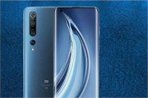 mi 10 5g with qualcomm snapdragon 865 launched in india