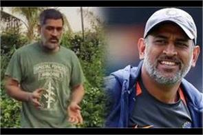 fans were shocked to see dhoni  s white beard