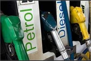 govt to get rs 1 6 lakh cr from record excise duty hike on petrol  diesel