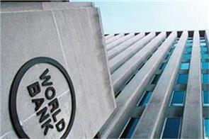 covid 19 world bank approves one billion dollar aid to india