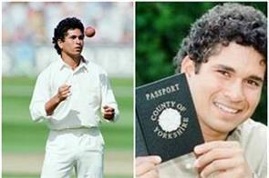 tendulkar played county cricket at the age of 19  shared photo