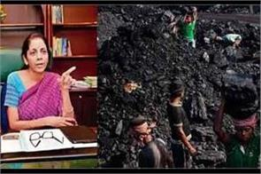 finance minister  s big statement  ending the government monopoly in coal sector