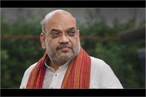4 arrested for spreading rumors related to amit shah  s health