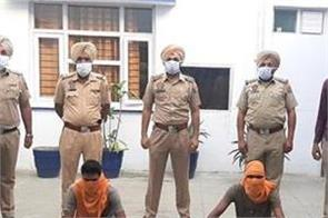 bhadson police arrested 2 persons