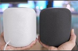 apple homepod smart speaker available in india know the price