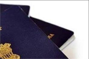 passport service centers start from may 26