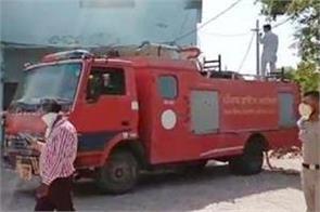 jalalabad fire at taj guest house