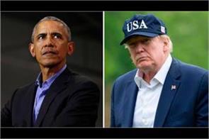 obama angry over trump taking corona  audio call leaked