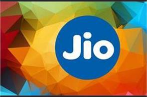 zoom facebook jio app launch