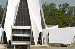 punjabi university patiala became the number one university