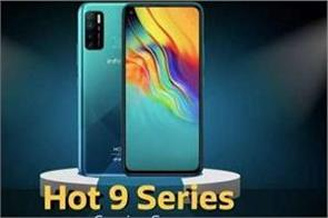 the infinix hot 9 series will launch in india on may 29