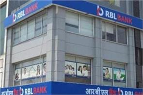 rbl bank expects dip in new credit cards  spends in fy21