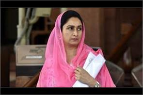 harsimrat badal  union minister for agriculture