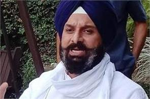 congress wants to create emergency situation in punjab