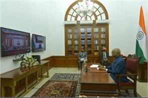 acceptance of credentials of foreign ambassadors through video conferencing