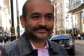 congress seeks to save nirav modi from former judge  s testimony in london