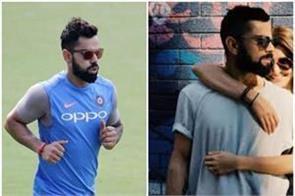kohli plays cricket with his wife anushka  video