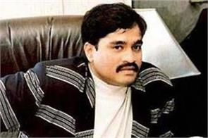 dawood ibrahim and let planning mumbai like terror attack against india