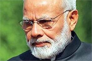 prime minister modi expressed condolence