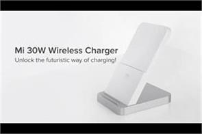xiaomi launches mi 30w wireless charger  know the price