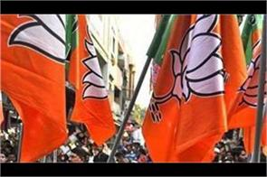 bjp to launch digital campaign in bihar elections