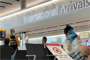 14 day quarantine after air travel is no longer required