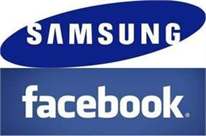 samsung india partnership with facebook