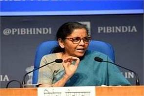 8 announcement for the corporate sector and the states by fm