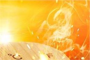 department summer temperature