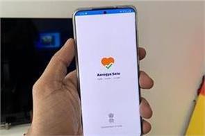 arogya setu app has been downloaded by 9 crore people